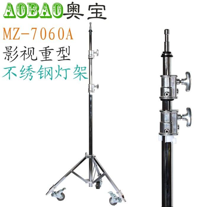 Adearstudio 7060a heavy duty television lights  photography light stand flash light tripod