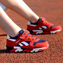 2017 Новых Детей shoes мальчиков кроссовки девушки спортивные shoes размер 26-39 детский досуг тренеры повседневная дышащий дети кроссовки shoes