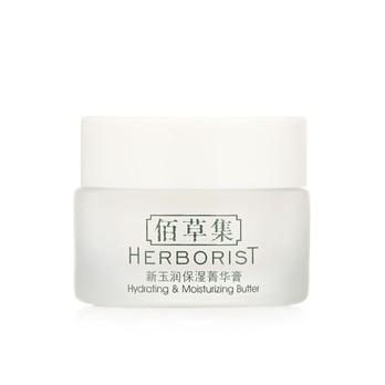 Herborist Deep Water Replenishment Autumn And Winter Facial Cream Moisturizing Anti Wrinkle Anti Aging Skin Care 15ml