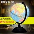 Zhicheng 20 СМ HD LED освещение стандартное студенческое глобус 2016 подлинного учения бытовая настольная лампа