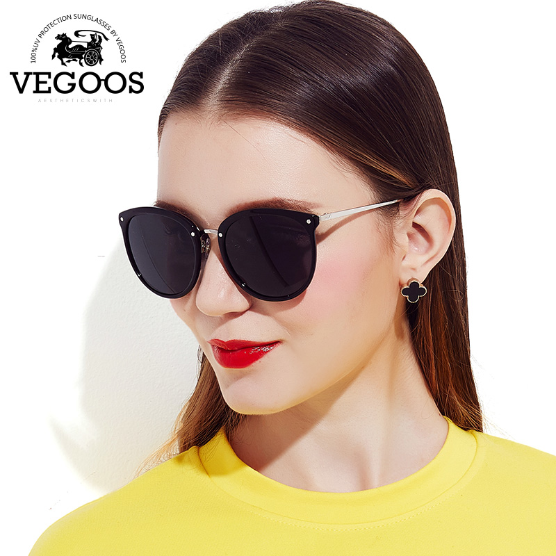 Buy Vegoos 2017 New Polarized Women Round Cat Eye Style Sunglasses Brand