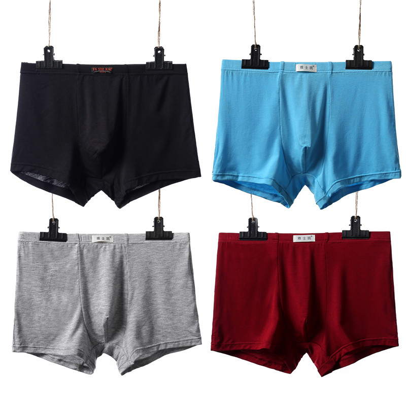 4PCS/lot Top Quality Boxers Bamboo fiber modal Underwear Male Box Plus Big Size 3XL/4XL/5XL/6XL/7XL Boxer Shorts Mens panties