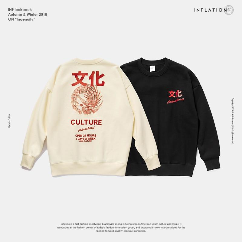 Мужской пуловер INFLATION, Повседневный пуловер в стиле хип хоп с забавным китайским принтом, 8786 W, зима 2019
