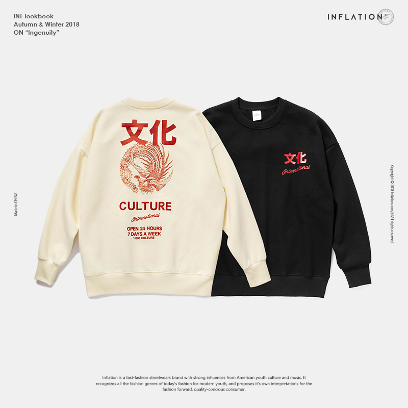 INFLATION 2019 Winter New Fashion Brand Male Pullover Casual Sweatshirt Hip-Hop Chinese Funny Print Mens Thick Sweatshirt 8786W