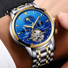 LIGE Mens Watches Top Brand Luxury Automatic Mechanical Watch Gold Business Waterproof Sport Watches Clock Relogio Masculino+Box