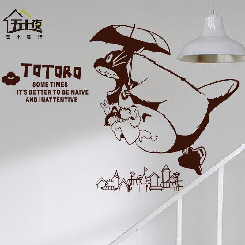Exclusive original miyazaki totoro wall stickers awakened the most innocent  children room you wall stickers(