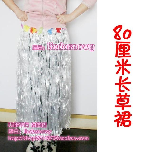Photography props 80 long hula skirt