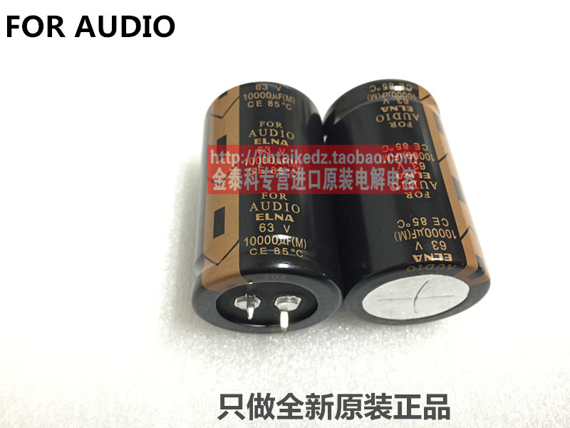 2PCS ELNA FOR AUDIO 63V10000UF audio for LAO electrolytic capacitor for the 50V free shipping