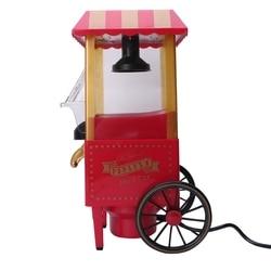 110V 220V Useful Vintage Retro Electric Popcorn Popper Machine Home Party Tool EU Plug