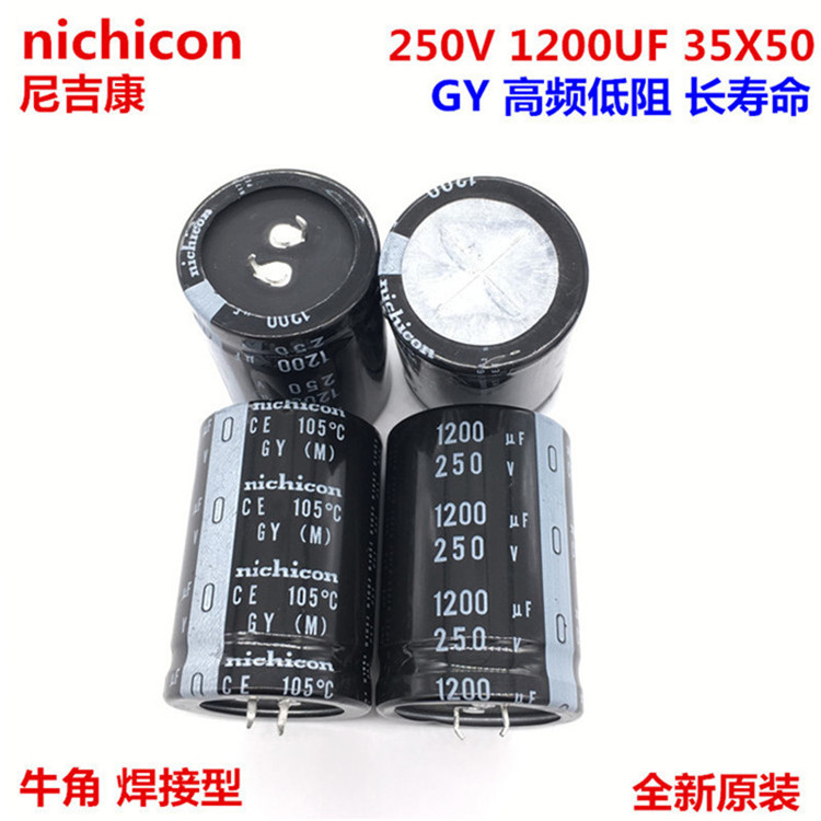 2PCS/10PCS 1200uf 250v Nichicon GU/GR/GY 35x50mm 250V1200uF Snap-in PSU Capacitor