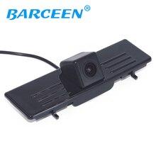 Бесплатная доставка автостоянка камера для MG6/для Roewe 550 цвета водонепроницаемый ночного видения заднего автомобильная камера заднего вида