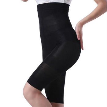 Corset Body Shaper Shapewear Waist Trainer Slim Underwear Fat Burning Slim Shape Pants Slim Shaper Slimming Control Yoga Belt 2