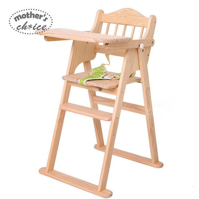 High Quality Motheru0027s Choice Solid Wood Baby Highchair For Feeding Baby  Dinner Chair Free Shipping MCC901