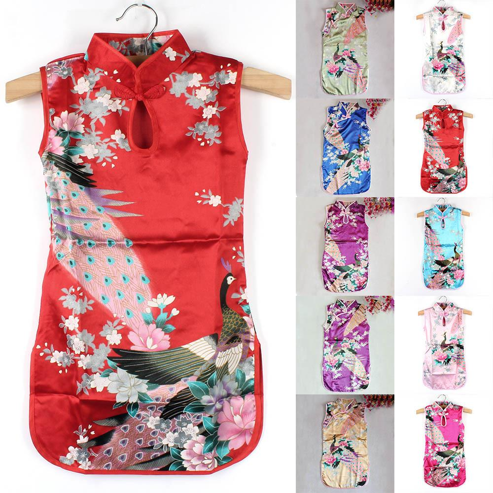 "Chinese Traditional Dress Qipao For 11.5/"" Cheongsam Leopard 1//6 Evening Dresses"