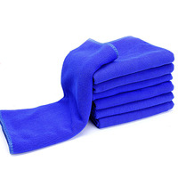 arrival cleaning 30x70CM Car Wash Microfiber Towel Car Cleaning Drying Cloth Absorbent Car Care Cloth Detailing Car Wash Towel New Arrival (4)