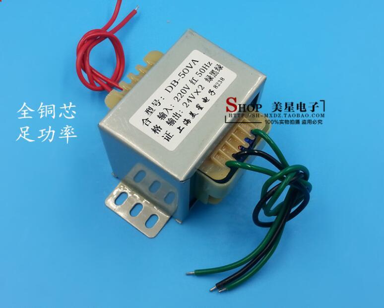 24V-0-24V 1A Transformer 50VA 220V input EI66 Transformer amplifier power supply transformer