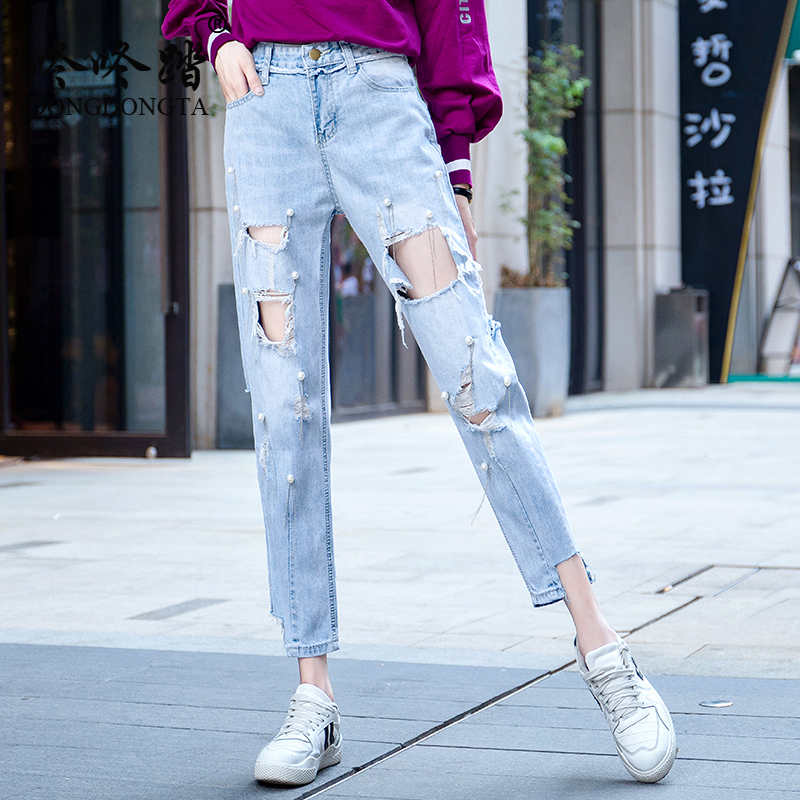 Mediados Jeans Denim De Harem Pantalones Ss5118 Elegante Otoño Del Moda Vaqueros Ocasional Tamaño Mujeres Más Agujero Abalorios Femenina Verano 2018 Ripped Cintura XExfqtdwf