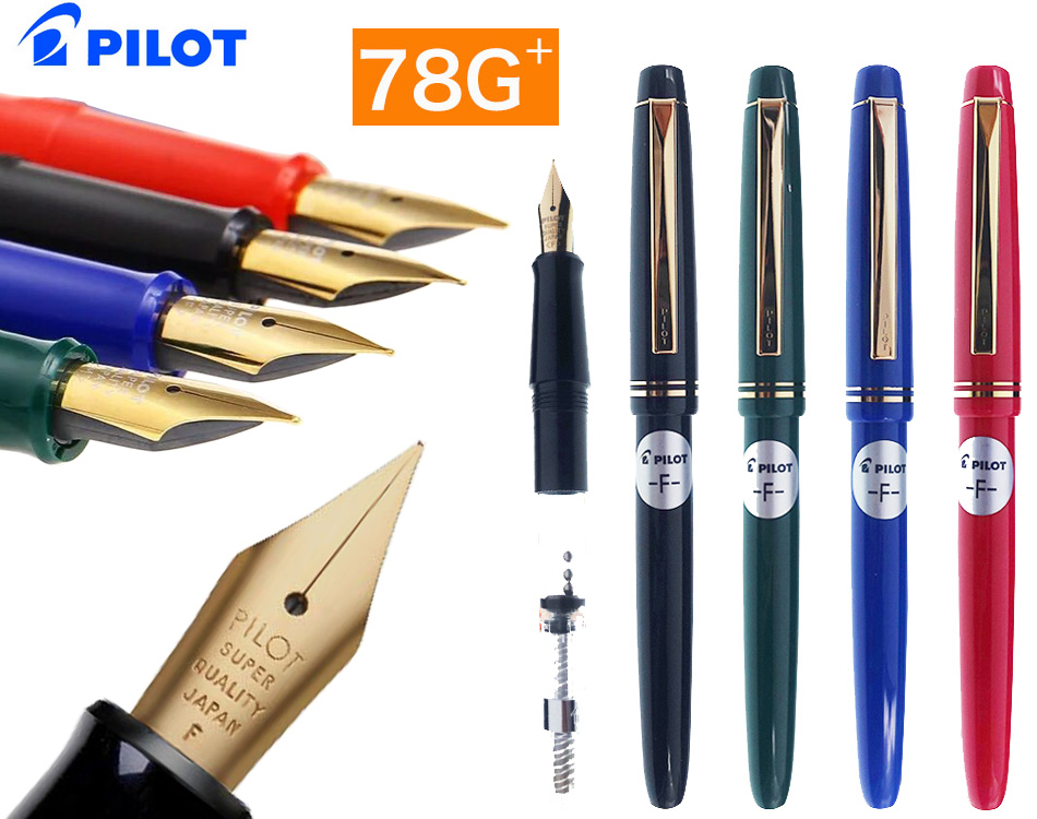 22K Gold Plated Nib  Fountain Pen Original JAPAN PILOT 78G+ Or IC-50 INK Cartridges Refills  4 Colors To Choose  Free Shipping