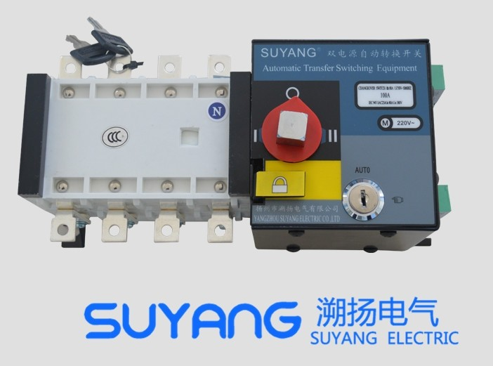 Fast Shipping SYK1-100A 4P Suyang ATS Working 440V Power 220V Dual power automatic transfer switch Automatic starting system fast shipping 6 pins 5kw ats three phase 220v 380v gasoline generator controller automatic starting auto start stop function