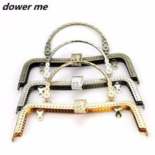 3pcs/lot 20.5cm concave waist leaf head Metal Purse Frame Bronze Silver Golden Clasp Lock Clip Bag Accessories Parts handle(China)