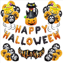 Happy Halloween Balloons Set Decoration Pumpkin Cat Bat Horror Eye Charm Foil Banner Party Supplies