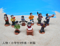 Mental Sand Sandbox Game With Sandplay Psychological Product Playful Elementary School Students 9pcs Set