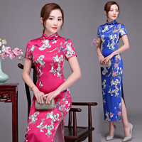 Old Shanghai Junoesque Chinese Lady Cheongsam Qipao Print Flower Sexy Long Dress Bride Wedding Evening Party Gown Vestidos