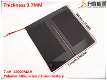 7.4 В 12000 мАч Литий-Ионный аккумулятор для PIPO M6, M6Pro, M6Pro 3 Г, Freelander PD800 Tablet PC, 37*125*130 мм