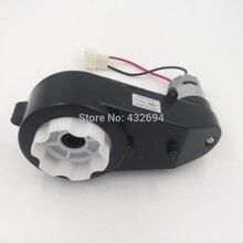 Rs550 moteur engins de boîte de vitesses 6 V 12 V enfant télécommande de voiture vélo électrique jouet voiture bébé accessoires
