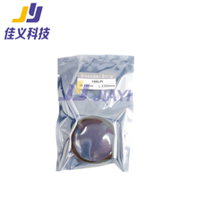 Good Price!!!150DPI 2.3m Encoder Strip for Wit-Color/Phaeton/Aiifar Printer; Match With H9720 Encoder Sensor