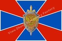 Flag Of The FSB 3 X 5 Ft 100D Polyester SVR Russia Russian Federal Security Service