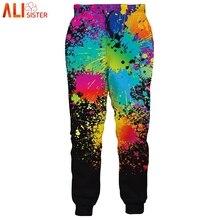 Бренд Alisister, Мужские штаны для бега, забавные галактические 3d штаны, спортивные штаны, штаны для бодибилдинга, брюки, Прямая поставка