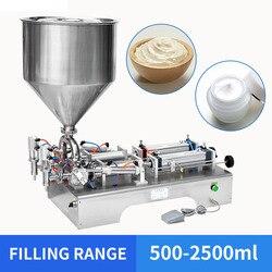 YTK 500-2500 ml Horizontal de doble cabeza máquina de llenado de champú máquina de llenado de pasta cosmética 950*420 * 380mm
