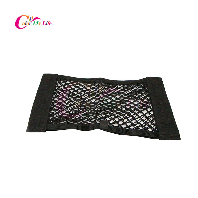 Color My Life Car Trunk Rope Net Luggage Net with Backing for Volkswagen VW GOLF 6 7 GTI TIGUAN PASSAT B5 B6 <font><b>JETTA</b></font> <font><b>MK5</b></font> MK6 Polo image