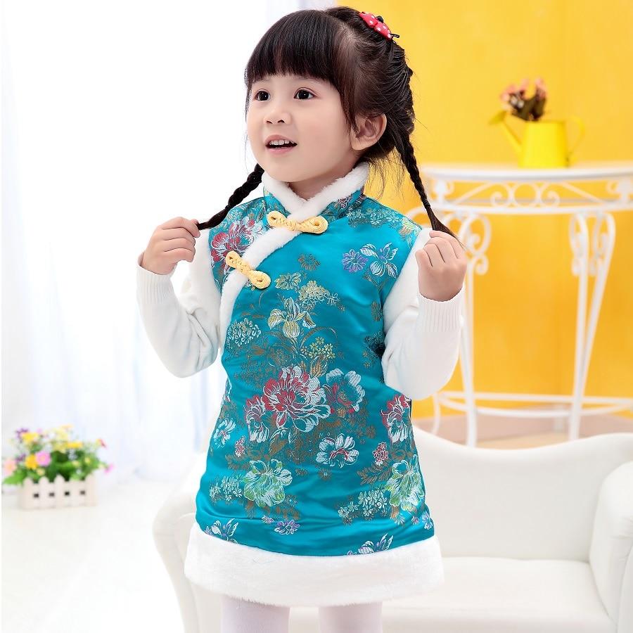 Winter Chinese Style Girl Dress Cotton Sleeveless Kids Cheongsam Baby Girls QipaoWinter Chinese Style Girl Dress Cotton Sleeveless Kids Cheongsam Baby Girls Qipao