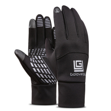 Waterproof Fleece Thermal Snowboard Gloves