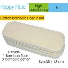 Бамбуковые хлопковые бамбуковые волокна пеленки вставки, пеленки колодки для всех счастливых флейта один размер пеленки крышки, карман подгузник, 35 см х 13 см