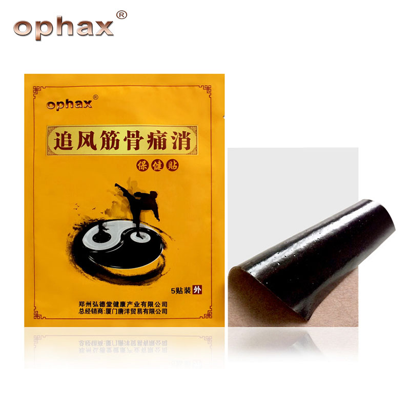 OPHAX 25Pcs/5bags Medical plasters for joint knee neck muscle back pain chinese herbal pai