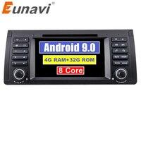 Eunavi 1 din Octa 8 Core 7'' Android 9.0 PC 1Din Car DVD Player GPS Navi Radio Stereo For BMW E53 E39 X5 Support TV 4G RAM WiFi