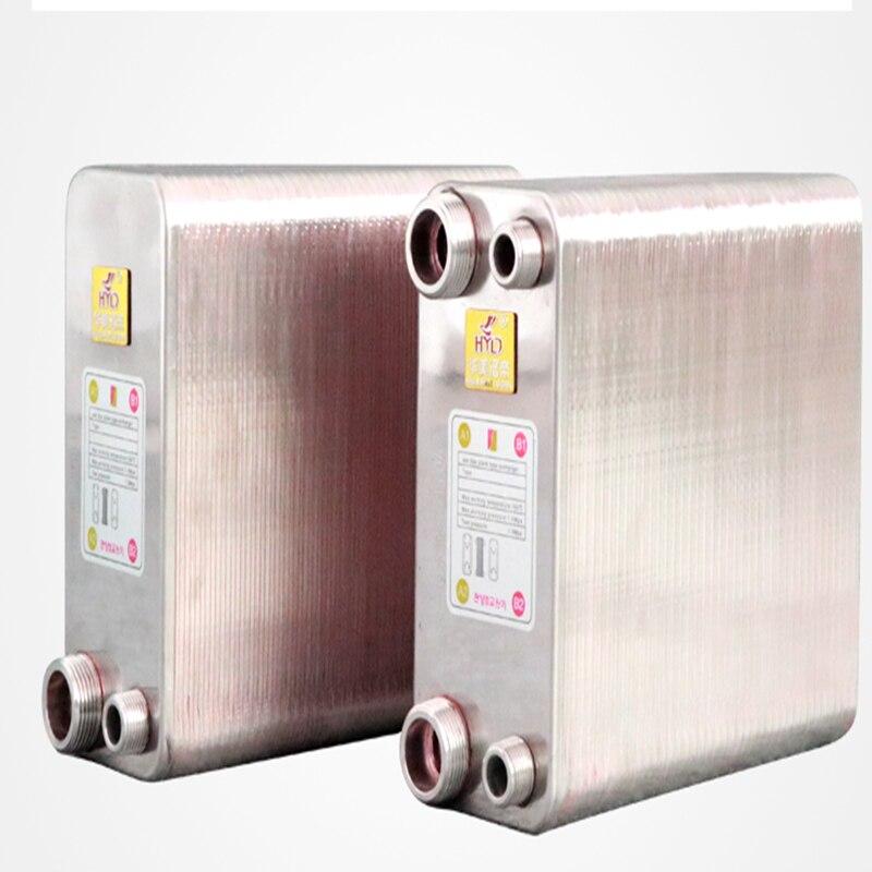1 unité 120 plaques en acier inoxydable échangeur de chaleur bière moût refroidisseur refroidisseur maison brassage bière brasé plaque type chauffe-eau SUS304