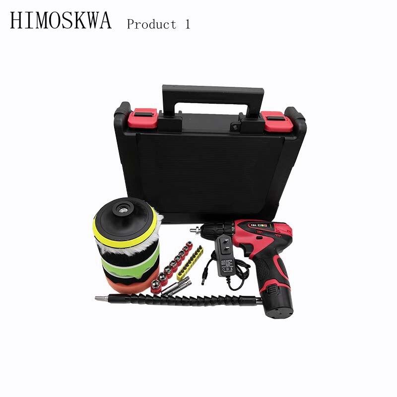 HIMOSKWA 12V Automobile waxing polishing machine Rechargeable electric grinding machine Multifunctional small polishing machine
