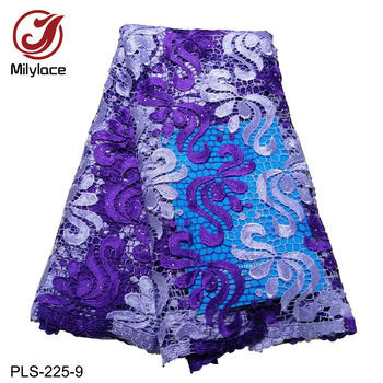 Milylace 2019 new Nigerian guipure lace fabric 5 yards delicate embroidery water soluble lace fabric purple for party PLS-225