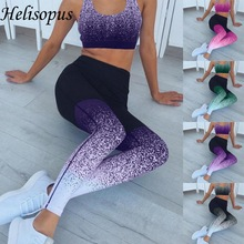 Sexy Sports Suit Women Gradient Fitness Yoga Set Tracksuit Gym Jogging Sportswear Running Top&Leggings Sport Mujer