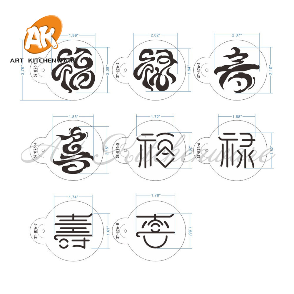 Pochoir Mandala Mural ᑎ 8 Pcs Chinois Traditionnel Festival Conception Cookie Pochoir