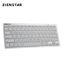 Zienstar Russia Language Ultra Slim Wireless Keyboard Bluetooth 3.0 for Ipad/Iphone/Macbook/PC Computer/Android Tablet