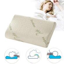 Прямоугольник Форма массаж шеи подушки ортопедическим бамбуковое волокно подушку пены памяти наполнения подушек