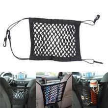 Car Truck Storage Luggage Hooks Hanging Organizer Holder Seat Bag Mesh Net Car Phone Holder High Quality Car Elastic Seat Bag