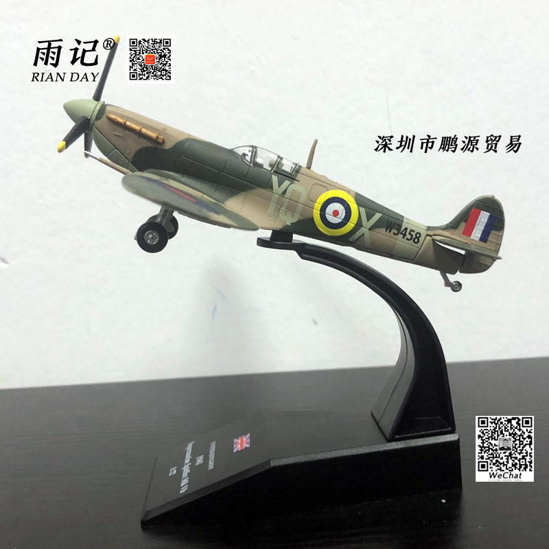 AMER 1/72 Scale Military Model Toys 1941 Supermarine Spitfire Mk Vb Fighter Diecast Metal Plane Model Toy For Gift/Collection 1 32 diy 3d supermarine spitfire ixc type fighter plane aircraft paper model assemble hand work puzzle game diy kid toy