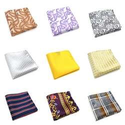 24 цвет Мужские полиэстер шелк карманные квадраты 25 см цветочный полосатый человек платок мальчишник полотенце для сундуков Hankies подарок
