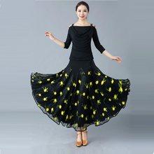 Promoción de Negro Traje De Falda de alta calidad - Compra